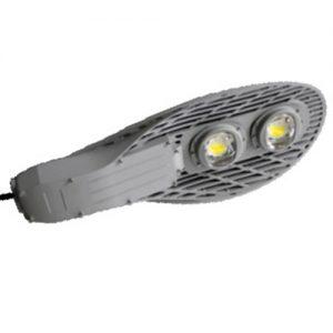 LAMPU JALAN LED SL-07